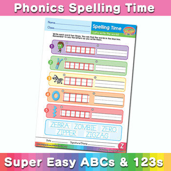 Phonics Spelling Worksheet Letter Z