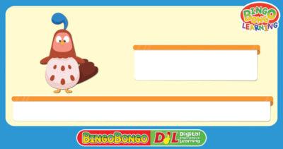 Editable Interactive Flashcards ABC Words 99